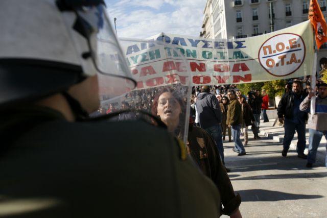 Απεργούν σήμερα οι συμβασιούχοι των ΟΤΑ | tanea.gr