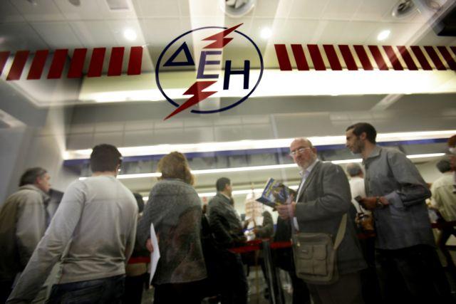 Ακόμα και σε 40 δόσεις η εξόφληση των λογαριασμών της ΔΕΗ | tanea.gr