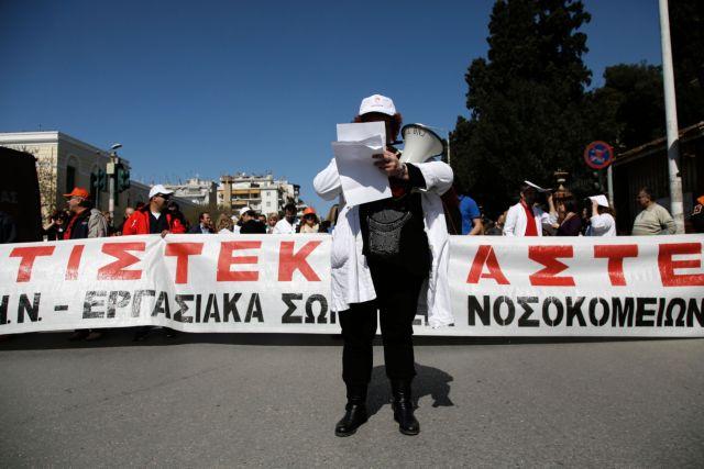 Απεργούν σήμερα οι νοσοκομειακοί γιατροί | tanea.gr
