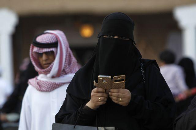Ανοιξε ο δρόμος για την πρώτη γυναίκα δικηγόρο στη Σαουδική Αραβία | tanea.gr