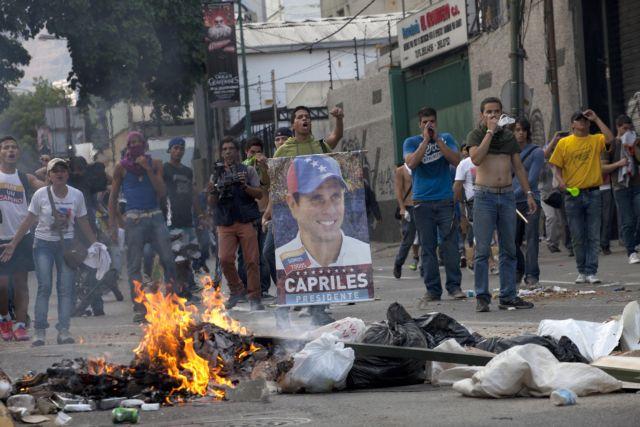 Απαγόρευσε συλλαλητήριο της αντιπολίτευσης ο Μαδούρο μετά τους επτά νεκρούς   tanea.gr