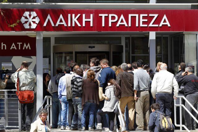 8,3 δισ. ευρώ έχασαν οι μεγαλοκαταθέτες στην Κύπρο   tanea.gr