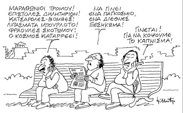 Ο Κώστας Μητρόπουλος σατιρίζει την επικαιρότητα  20-04-2013,1 | tanea.gr