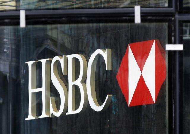 Καταργεί 1.149 θέσεις εργασίας η βρετανική τράπεζα HSBC   tanea.gr