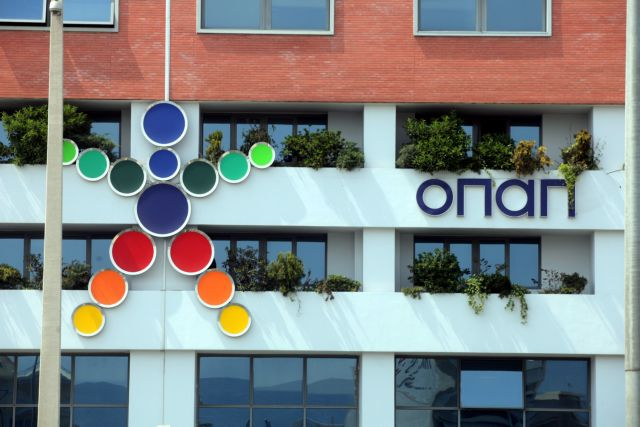 ΟΠΑΠ: Παράταση μέχρι την 1η Μαΐου για βελτιωμένη προσφορά εξαγοράς του 33% | tanea.gr