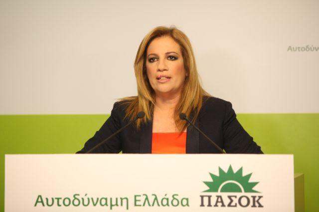 ΠΑΣΟΚ: Να ενταχθούν στο πολυνομοσχέδιο διατάξεις για την ανάσχεση της ανεργίας | tanea.gr