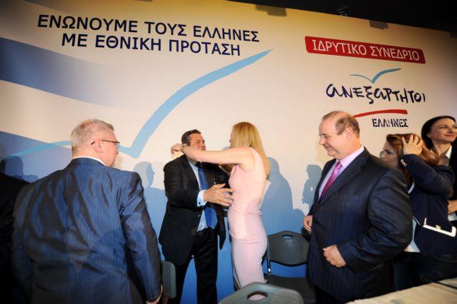 Σφοδρή επίθεση Καμμένου κατά κυβέρνησης στο συνέδριο των Ανεξάρτητων Ελλήνων | tanea.gr