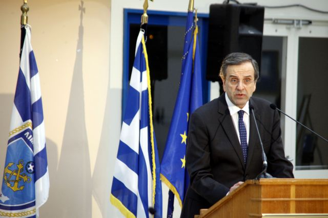 Δύο νέα υπερσύγχρονα σκάφη δώρησε η Ενωση Ελλήνων Εφοπλιστών στο Λιμενικό | tanea.gr