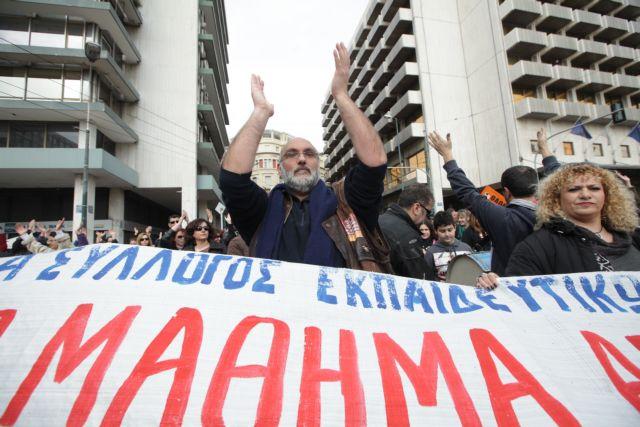 Στάσεις εργασίας από την ΟΛΜΕ και συγκέντρωση διαμαρτυρίας έξω από το υπουργείο Παιδείας | tanea.gr