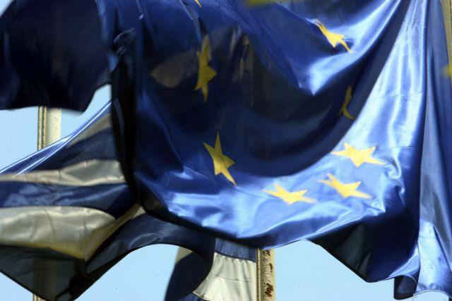 ΕΚΤ: Στα 101.900 ευρώ η μέση περιουσία του Ελληνα | tanea.gr
