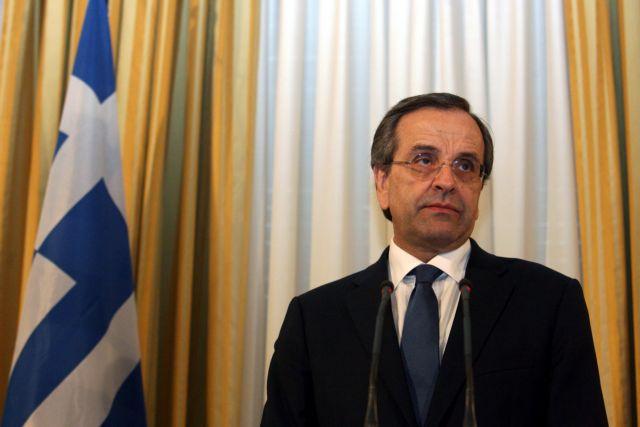 Συνεδριάζει σήμερα το συμβούλιο Διοικητικής Μεταρρύθμισης υπό τον Σαμαρά | tanea.gr