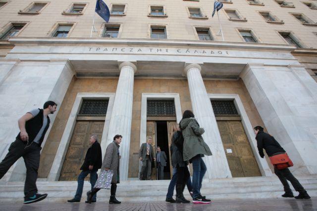 Η ανακοίνωση της Τράπεζας της Ελλάδας για την ανακεφαλαιοποίηση των τραπεζών   tanea.gr