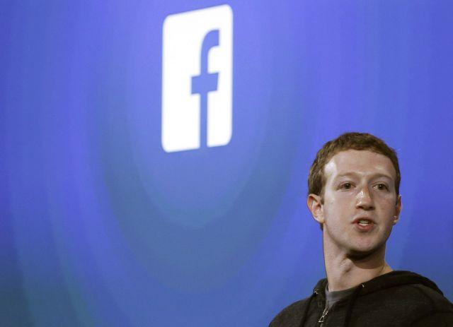 Το νέο Facebook για συσκευές Android παρουσίασε ο Μαρκ Ζάκερμπεργκ | tanea.gr