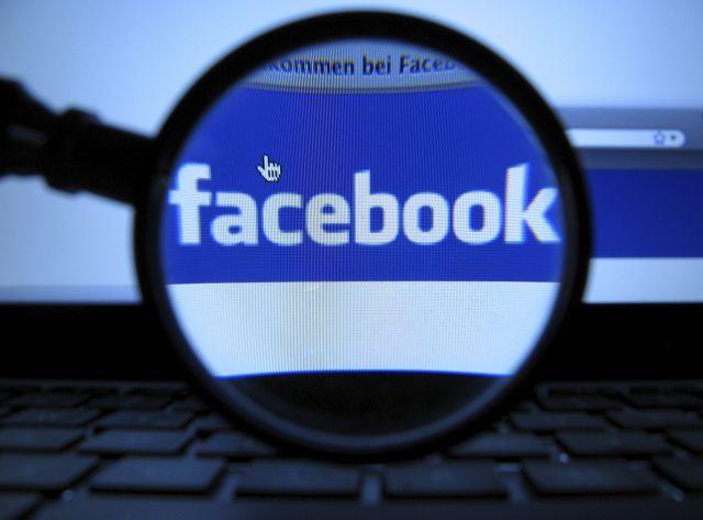 Guardian: Χρεώνει τα μηνύματα προς τους διάσημους το Facebook | tanea.gr