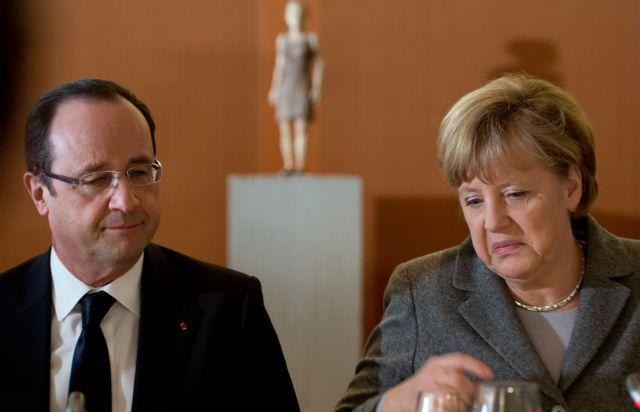 Αναδίπλωση των γάλλων Σοσιαλιστών: Μιλούν για διάλογο και «όχι για φιλονικία» με τη Γερμανία | tanea.gr