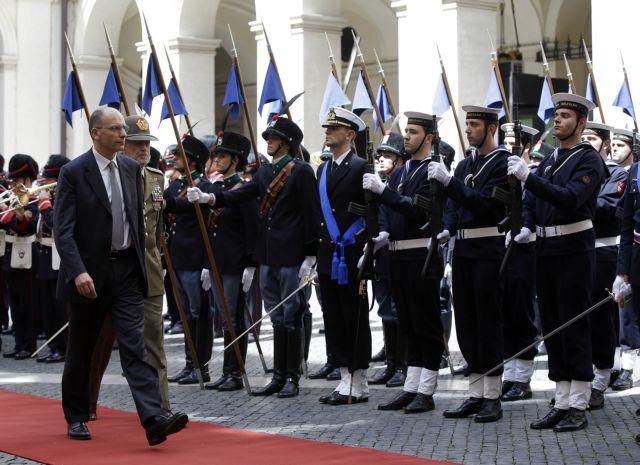 Θερμά συγχαρητήρια από τον Βαν Ρομπάι στον νέο ιταλό πρωθυπουργό | tanea.gr
