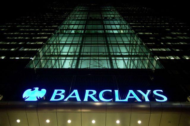 Barclays: 15 δισ. ευρώ τον χρόνο oι ζημιές των ευρωπαϊκών τραπεζών εξαιτίας της κρίσης στην Κύπρο   tanea.gr