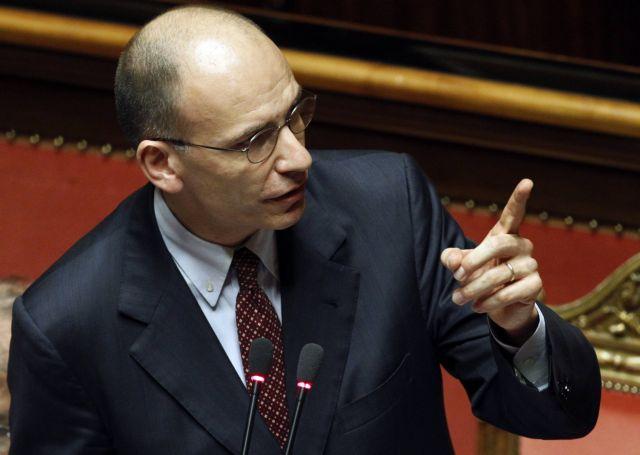 Ενρίκο Λέτα: «Η Ευρώπη δεν μπορεί να είναι ενωμένη μόνον από ένα νόμισμα» | tanea.gr