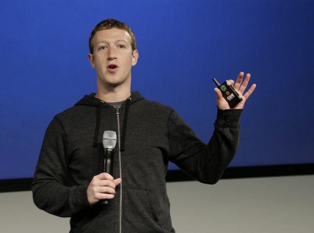Την ίδρυση πολιτικού φορέα ανακοίνωσε ο Ζάκερμπεργκ του Facebook | tanea.gr