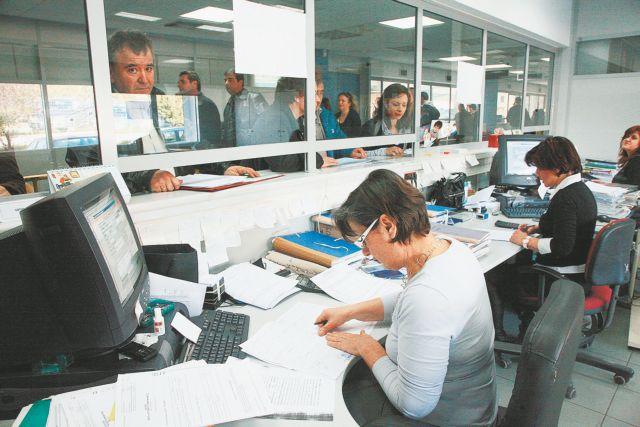 Δόσεις από 10 ευρώ τον μήνα για τα ληξιπρόθεσμα - τι αναφέρει το non paper για το πολυνομοσχέδιο | tanea.gr