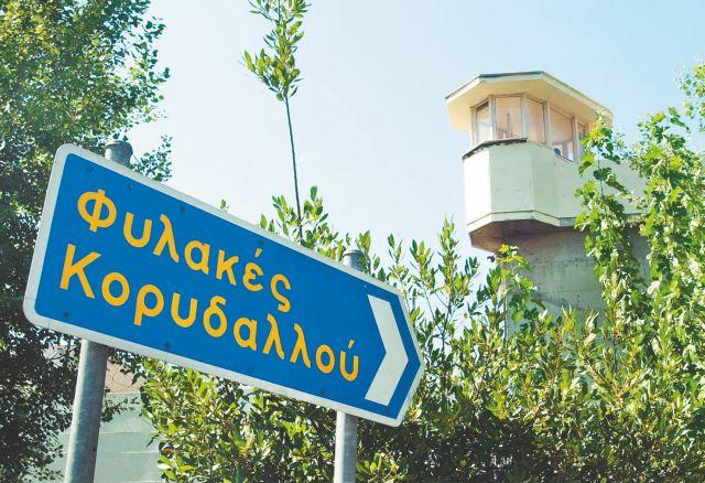Εξιχνιάστηκε η δολοφονία Πολωνού στις φυλακές Κορυδαλλού | tanea.gr