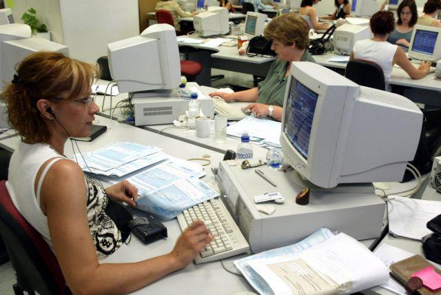 Ηλεκτρονικά θα γίνονται όλες οι προμήθειες στο Δημόσιο από τον Ιούλιο | tanea.gr