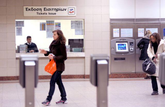 Μπάρες στο Μετρό θα εμποδίζουν την είσοδο επιβατών χωρίς εισιτήριο | tanea.gr