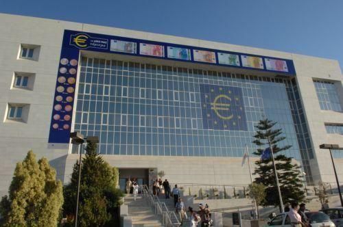 «Άνω του 50% το απαιτούμενο κούρεμα των καταθέσεων» εκτιμούν πηγές της Κεντρικής Τράπεζας Κύπρου | tanea.gr