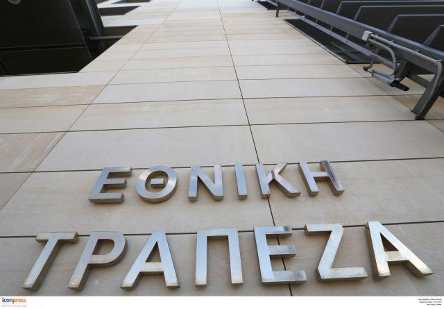 Διαψεύδει το ΥΠΟΙΚ ότι η τρόικα εξέφρασε έγκαιρα τις ενστάσεις για ΕΤΕ-Eurobank | tanea.gr