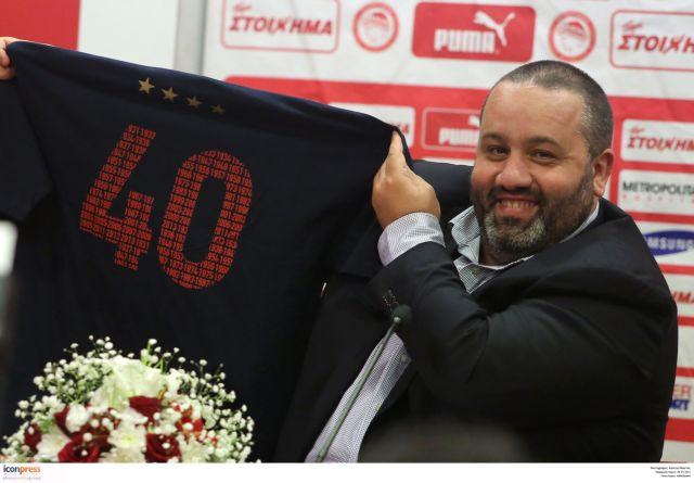 Ετοιμάζεται η φιέστα για τα 40 πρωταθλήματα του Ολυμπιακού | tanea.gr