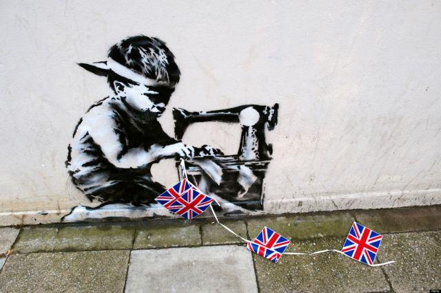 Τα γκραφίτι μπαίνουν στις γκαλερί | tanea.gr