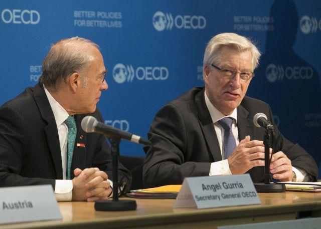 Ο ΟΟΣΑ καλεί ΕΕ και ΔΝΤ να δώσουν επιπλέον δάνεια στην Ελλάδα αν χρειαστεί | tanea.gr