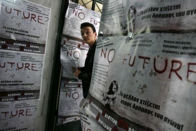 Guardian: Εκατοντάδες ακαδημαϊκοί «κρατούνται όμηροι» στην Ελλάδα   tanea.gr