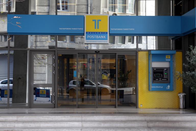 Στην Eurobank περνά το Ταχυδρομικό Ταμιευτήριο | tanea.gr