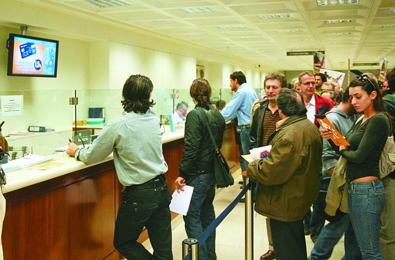 Δεύτερος γύρος στις τράπεζες: Προς μείωση του προσωπικού έως 25%   tanea.gr