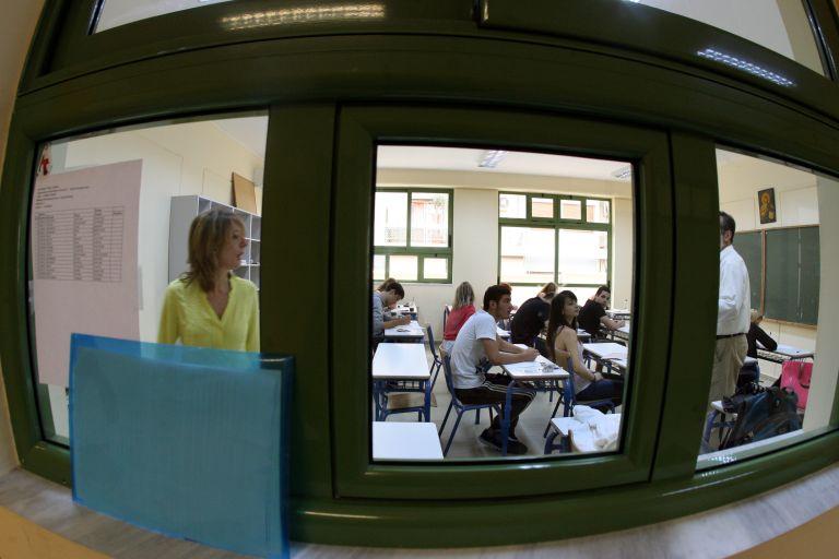 Υπουργείο Παιδείας: Ποιοι είναι οι 2.000 εκπαιδευτικοί που οδηγούνται στη διαθεσιμότητα | tanea.gr