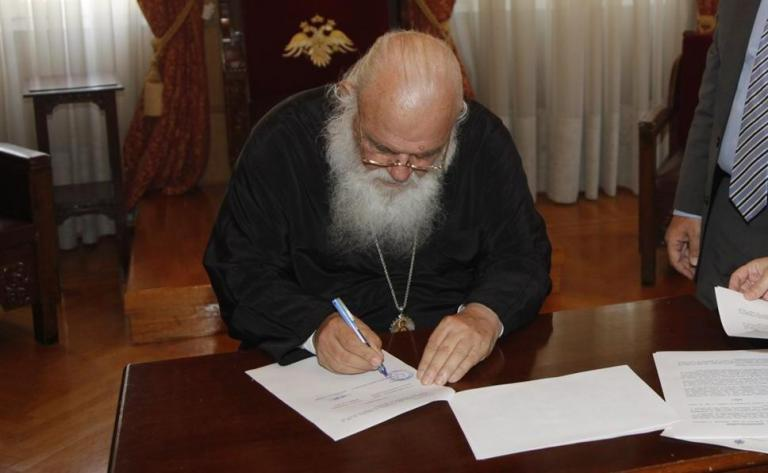 Η Αρχιεπισκοπή ιδρύει εταιρεία με το Δημόσιο για την αξιοποίηση της εκκλησιαστικής περιουσίας | tanea.gr