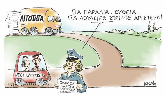 Ο Κώστας Μητρόπουλος σατιρίζει την επικαιρότητα  05-07-2013 | tanea.gr