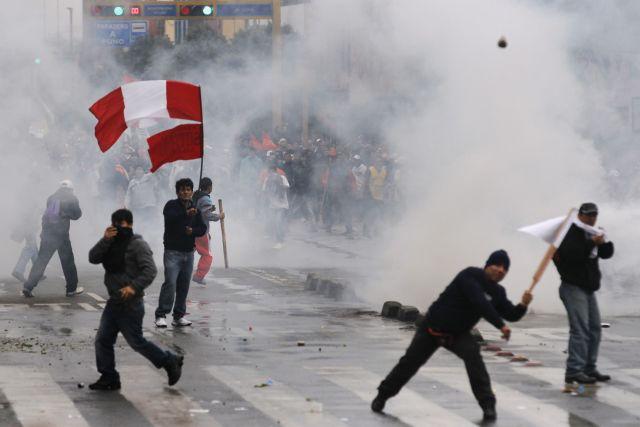 Επεισόδια και δακρυγόνα σε πορεία φοιτητών στο Περού | tanea.gr