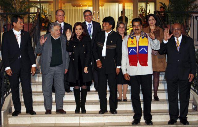 Γαλλία, Πορτογαλία, Ισπανία και Ιταλία καλούνται να ζητήσουν συγγνώμη για την προσβολή στον Μοράλες | tanea.gr