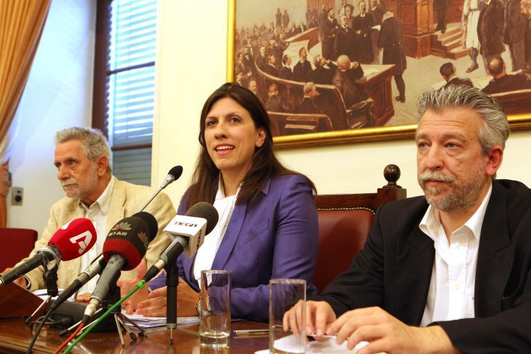 ΣΥΡΙΖΑ: «Κείμενο γνώμης» αντί πορίσματος και παραπομπή Παπακωνσταντίνου για τρία κακουργήματα | tanea.gr