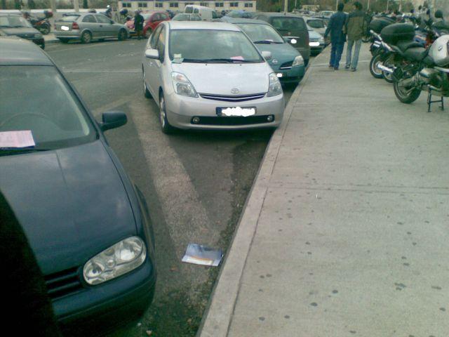 [Κ.Ο.Κ.] Παράνομη στάθμευση   tanea.gr