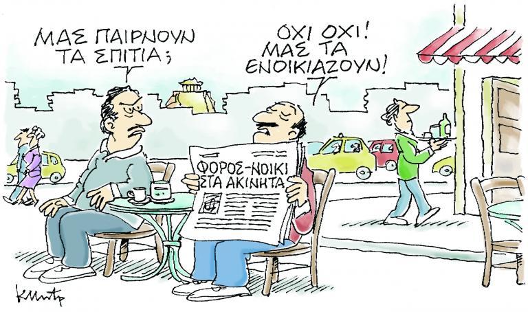Ο Κώστας Μητρόπουλος σατιρίζει την επικαιρότητα  08-07-2013 | tanea.gr