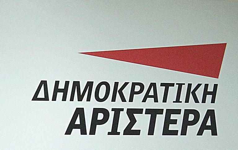 ΔΗΜΑΡ: Η όξυνση των φαινομένων βίας συνδέεται με την απογοητευτική εικόνα της Βουλής   tanea.gr