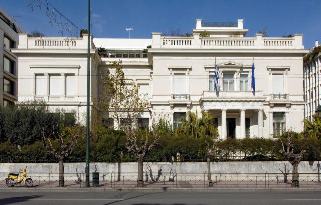 «Φιλί ζωής» για το Μουσείο Μπενάκη και ταξίδι στην Αυστραλία   tanea.gr