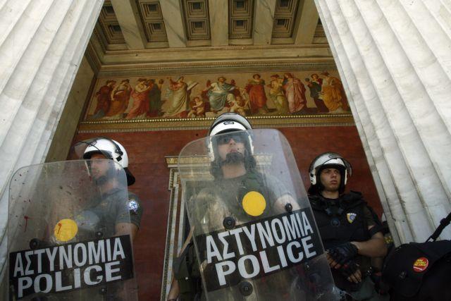 ΠΟΣΔΕΠ; «Απομονώστε τις μειοψηφίες»   tanea.gr
