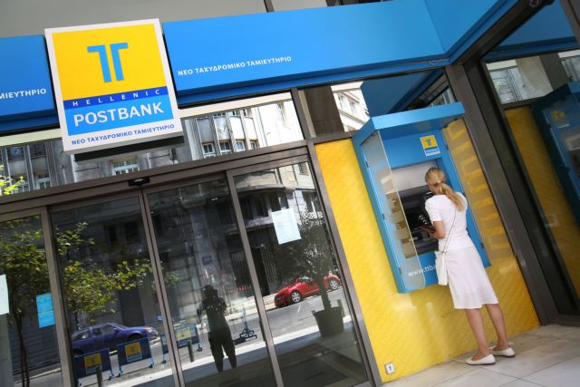 Νέα εποχή για την Eurobank μετά την απόκτηση του Ταχυδρομικού Ταμιευτηρίου | tanea.gr
