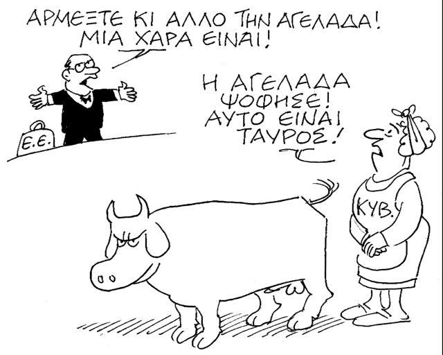 Ο Κώστας Μητρόπουλος σατιρίζει την επικαιρότητα   13-07-2013,1   tanea.gr