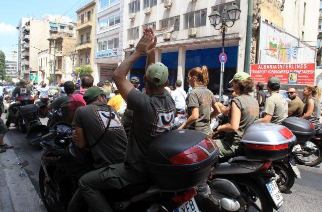 Συγκέντρωση δημοτικών αστυνομικών στο κέντρο της Αθήνας   tanea.gr