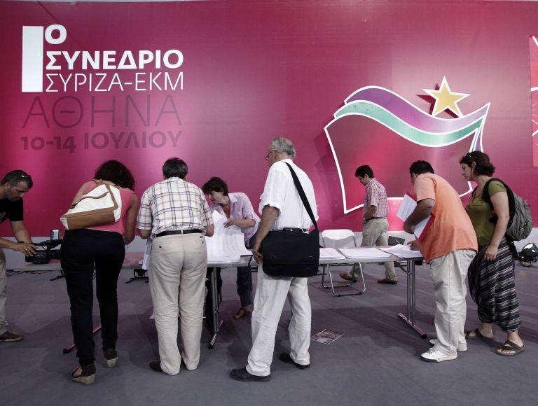 Τι αποφάσισε το ιδρυτικό Συνέδριο του ΣΥΡΙΖΑ   tanea.gr
